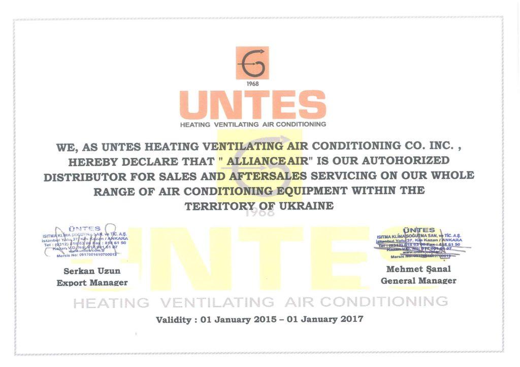 Distributorship Certificate UNTES 25.11