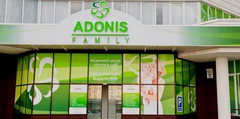 Лікувально-діагностичний центр «АДОНІС ПЛЮС»