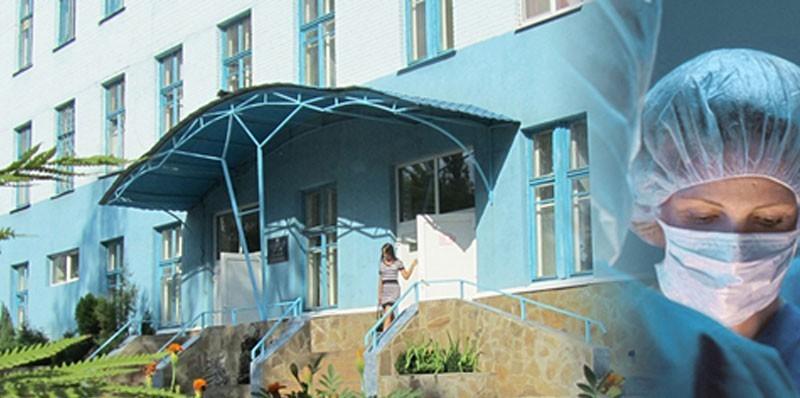 Кременчуцька лікарня