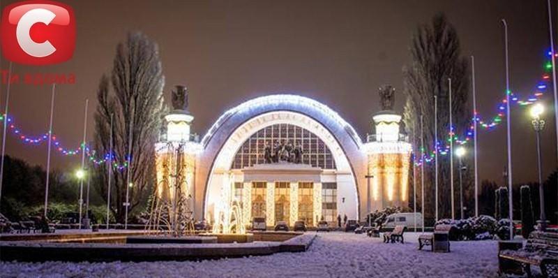 Концертний зал телеканалу СТБ на території Виставкового центру
